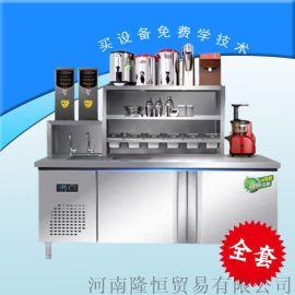 定制不锈钢奶茶操作台奶茶全套设备