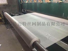 厂家定制超宽过滤网,超宽筛网,特种材质超宽不锈钢方孔网