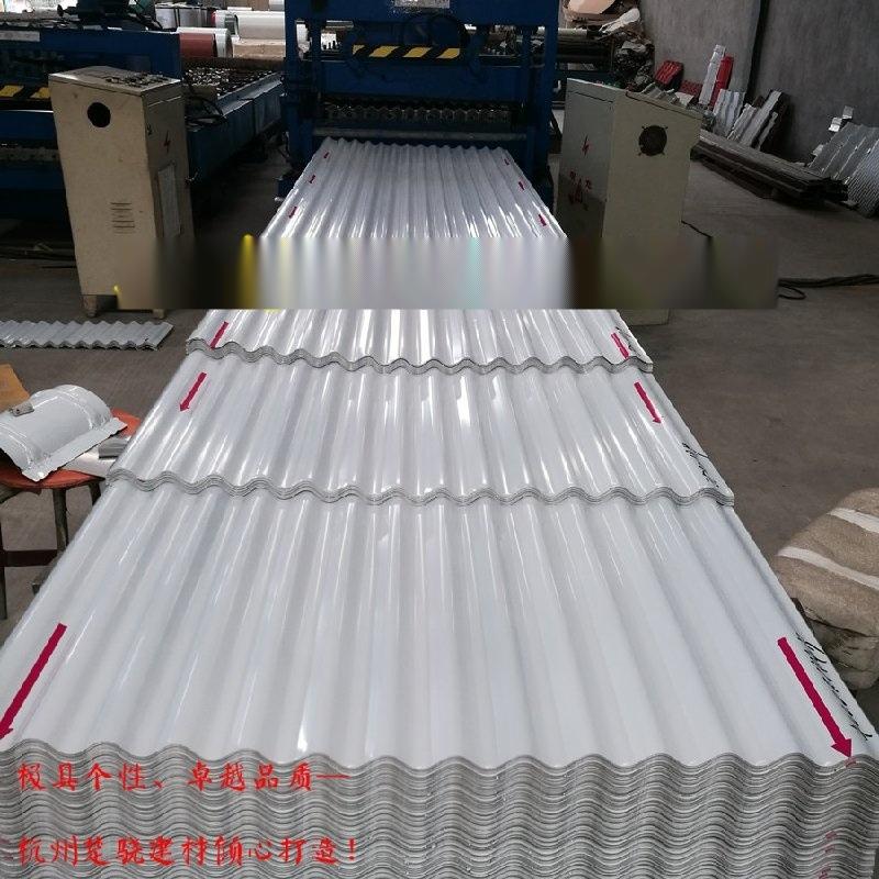 鋁鎂錳波紋板 波紋鋁板 4S店牆面板