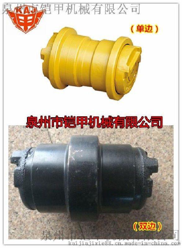 現貨供應小松PC40/50/55/56支重輪 小松小挖單雙邊支重輪
