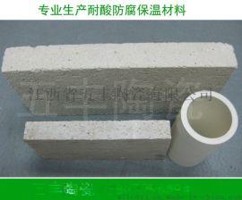 生产耐酸瓷管