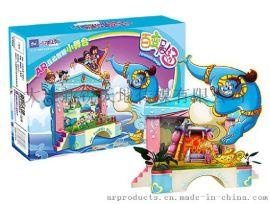 AR儿童早教玩具互动智能百变小舞台