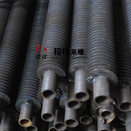 程祥 圓翼型翅片管散熱器生產廠家
