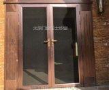 纱门价格_最新纱门价格/批发报价_纱门价格大全-太原门窗卫士
