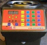 开一个奶茶设备和原材料批发要投资多少 奶茶原料设备批发