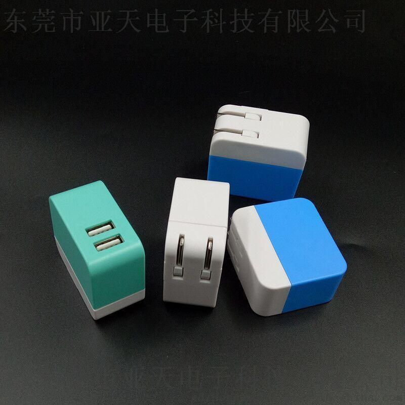 摺疊插頭雙usb旅行充 LED指示燈 充電紅燈不充電轉藍燈 雙usb手機充電器