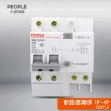 人民電器 DZ47LE-63 家用帶漏電保護開關