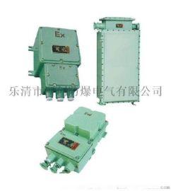 防爆断路器 BDZ52-100防爆空气开关防爆断路器100A 380v
