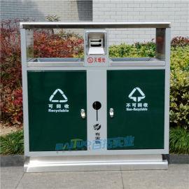 不锈钢户外可回收不可回收垃圾桶箱室外分类垃圾桶双桶