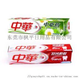 中华迅白牙膏170克2支+2牙刷酷爽味家庭套装