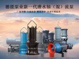 高扬程卧式雪橇混流泵生产厂家