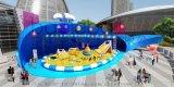 上海一手鲸鱼岛熊猫岛园出租 海洋球出售