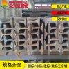 IPE550欧标工字钢山东型材