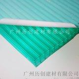 pc陽光板 防紫外線陽光板 溫室大棚 可定製 加工