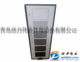 林格曼黑度图DL-LGM600 第三方检测公司专用