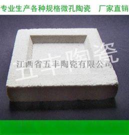 微孔陶瓷过滤片 简单介绍
