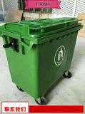 木制垃圾箱批发 市政环卫垃圾箱厂家