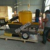 水泥噴漿機流量大壓力高 快速砂漿噴塗機 噴漿機價格