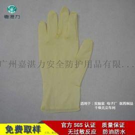 厂家直销一次性乳胶手套、检查手套、医用手套