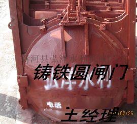 绍兴800铸铁挡水闸门怎样安装