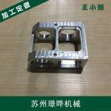 提供各类机加工服务,机械加工各类零件,采购机加工件