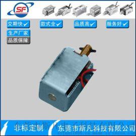 厂家供应 充电桩电磁铁/充电枪电磁铁