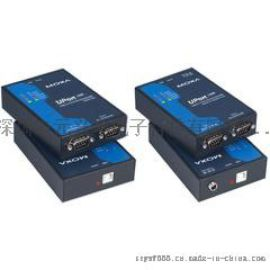Uport 1250 RS232/422/485 工业级USB集线器 2口串口集线器 MOXA