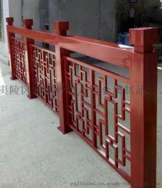永奇金属制品仿古栏杆屏风护栏拼装成品厂家发货