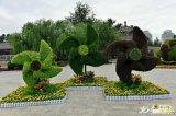 创意绿雕出租景观立体绿雕制作出租厂家