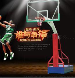 广西南宁篮球架多少钱一套 移动式篮球架