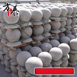 大理石石墩路障多少钱一个,圆球形石墩路障