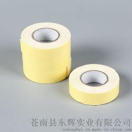 厂家直销海绵双面胶 黄双硅纸 绿格子