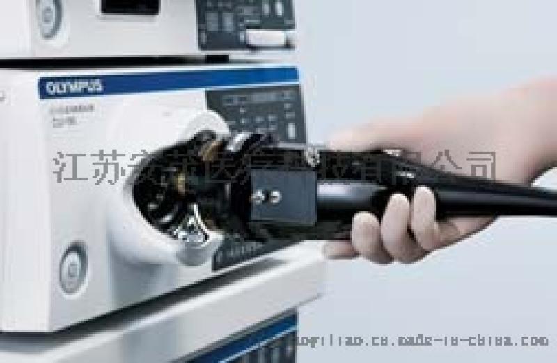 D奧利巴斯胃鏡系統冷光源CLV-190進口奧利巴斯