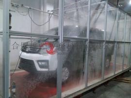江蘇地區雨刮器雨刷器檢測設備試驗檯