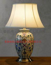 供应景德镇-尚云-021陶瓷灯具