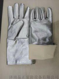 品正安防1000度38CM铝箔隔热手套