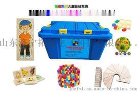 0-6歲兒童智慧發育篩查測驗DST工具箱