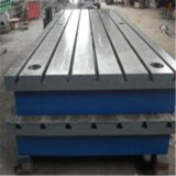铸铁平台平板t型槽平台工业平板研磨板划线平台