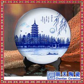 刻字订做陶瓷纪念盘 1米大瓷盘