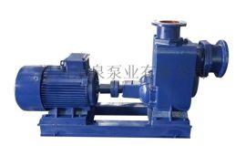 ZW自吸排污泵,自吸泵,自吸无堵塞排污泵
