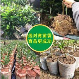 可降解无纺布育苗袋与塑料营养钵的区别