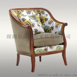 欧式沙发椅卧室休闲椅售楼处单人沙发实木老虎沙发椅
