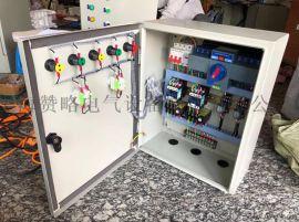 双电源一用一备排污泵液位浮球控制箱柜潜水泵控制箱4KW 双电源