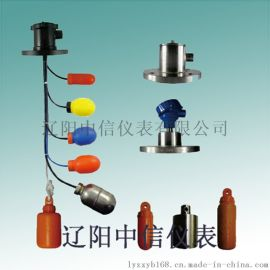 LSF-S6SAP350MM防爆浮球液位计