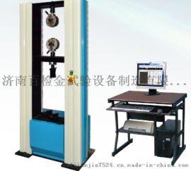 电子  试验机行业用途百检金生产