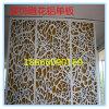 门头雕花铝单板厂家、装饰安装一体化、包柱雕花铝单板