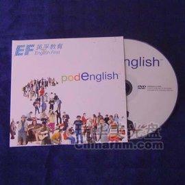 DVD光盘OEM