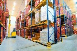 仓储物流管理解决方案(RFID)