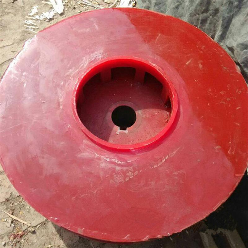舟山市矿用立式搅拌桶