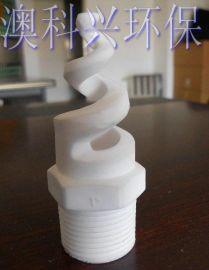 氧化铝陶瓷喷嘴/陶瓷螺旋喷头/耐磨损喷嘴
